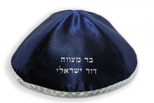 Special Occasion Kippot 24