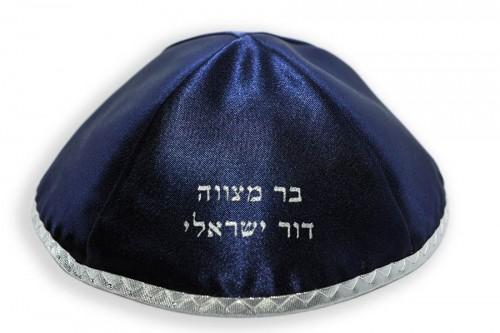 Bar Mitzvah Kippot 24