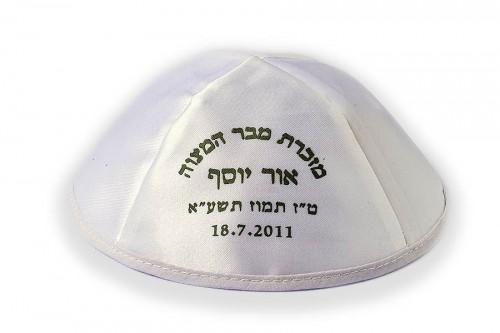 Bar Mitzvah Kippot 35