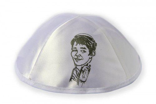Special Occasion Kippot 36