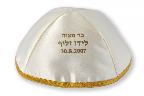 Special Occasion Kippot 38