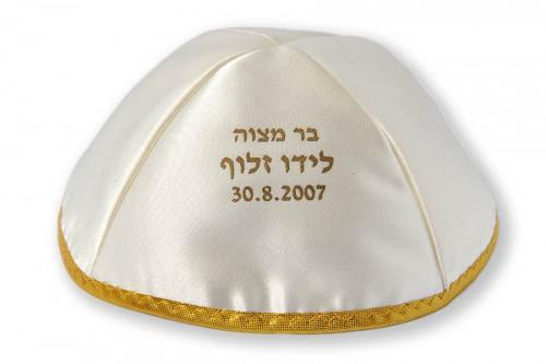 Bar Mitzvah Kippot 38