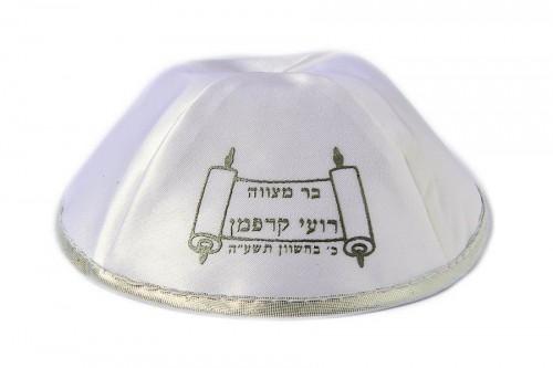 Bar Mitzvah Kippot 39