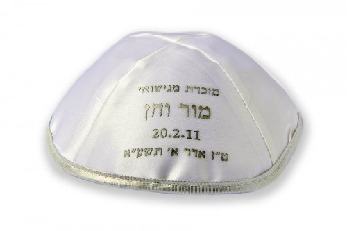 Wedding Kippot 40