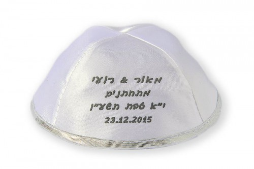 Wedding Kippot 47