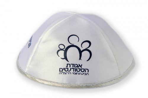 Special Occasion Kippot 51