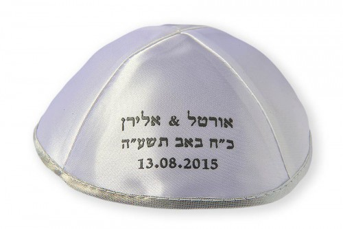 Wedding Kippot 55