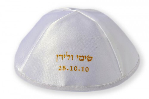 Wedding Kippot 56