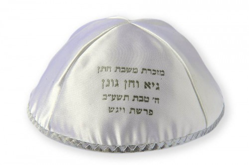 Wedding Kippot 58