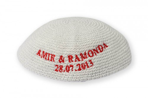 Knitted Kippot 74