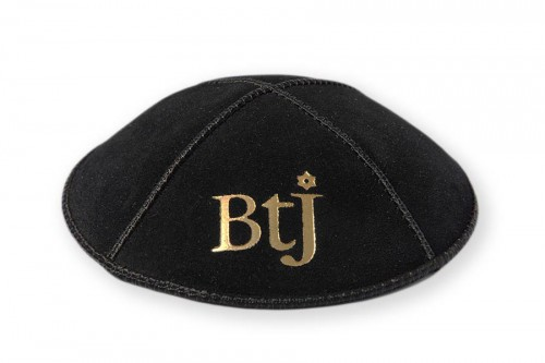 Special Occasion Kippot 80