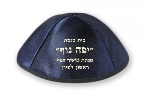 Kippot for Special Occasion 92