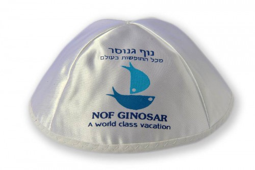 Kippot for Special Occasion 103