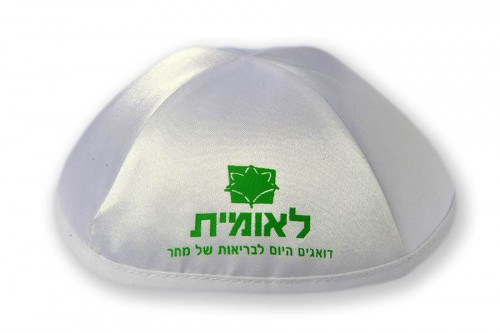 Kippot for Special Occasion 104