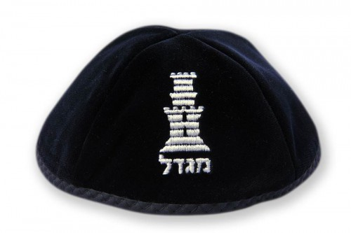 Kippot for Special Occasion 107