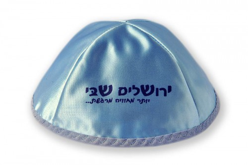 Kippot for Special Occasion 128