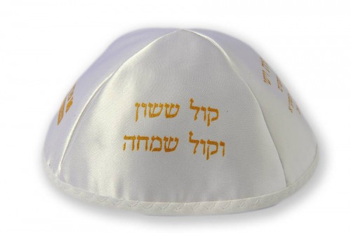 Kippahs for wedding 131