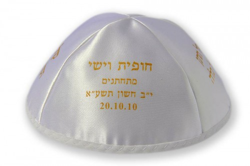 Kippahs for wedding 132