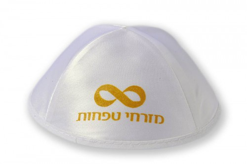 Kippot for Special Occasion 133