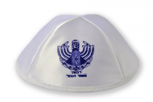 Kippot for Special Occasion 140