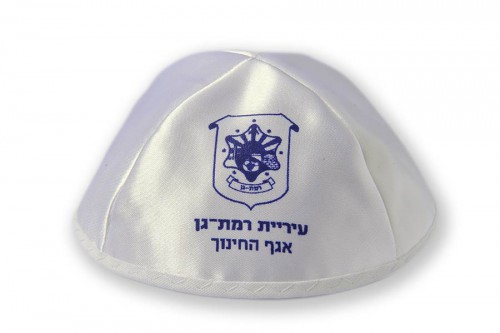 Kippot for Special Occasion 142