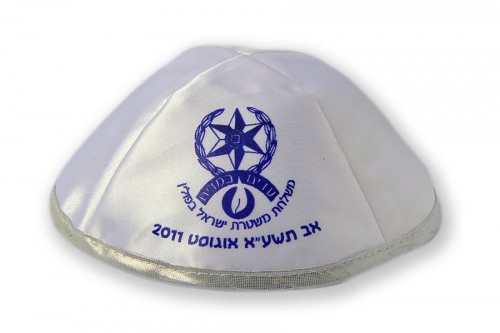 Kippot for Special Occasion 145