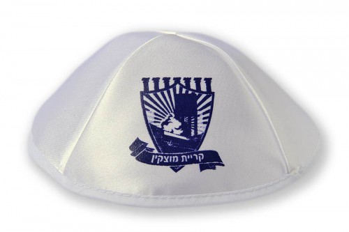 Kippot for Special Occasion 149