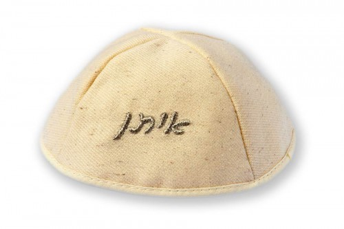 Kippot for wedding 197
