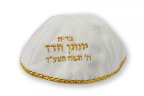 Kippahs for Bar Mitzvah 198
