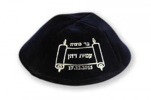 Bar Mitzvah Kippot 223