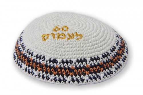 Knitted Kippot 310