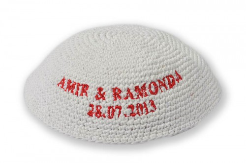 Knitted Kippot 314