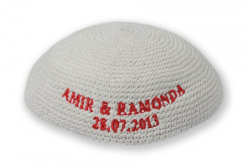 Knitted Kippot 320