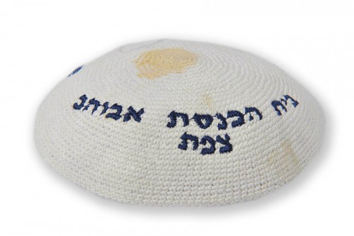 Knitted Kippot 323