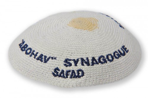 Knitted Kippot 325