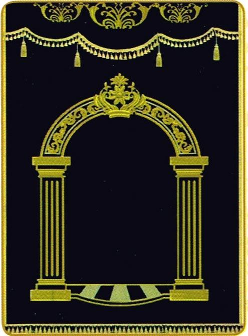 פרוכת בסגנון שערים מלכותיים 126