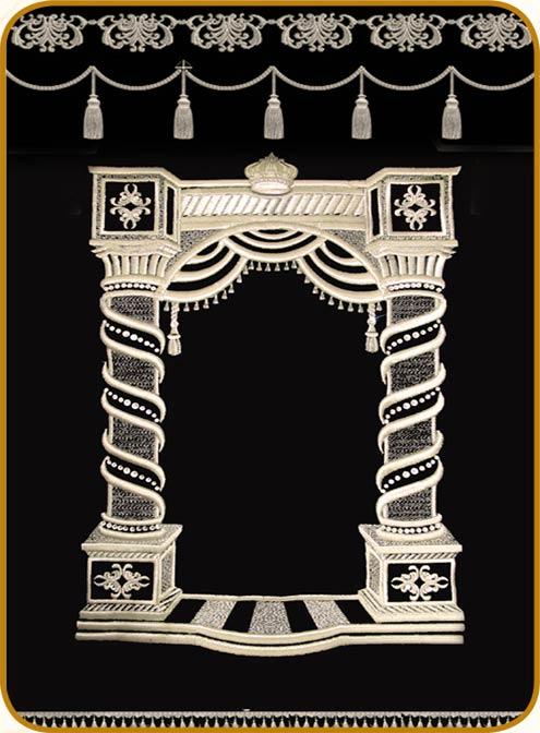 פרוכת בסגנון שערים מלכותיים 140