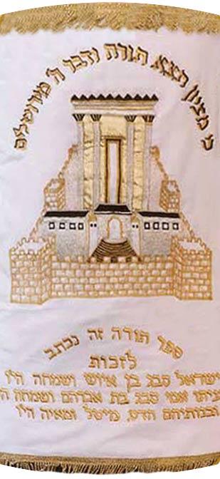 Torah Covers KL928