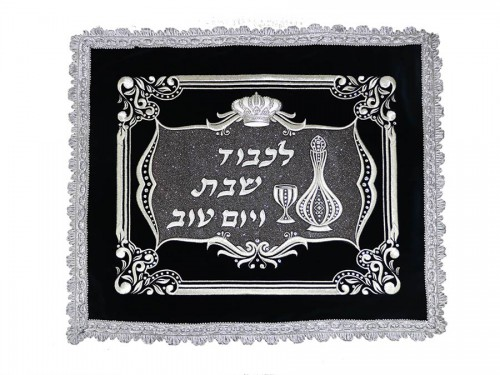 Shabbat Challah Covers kristal frame