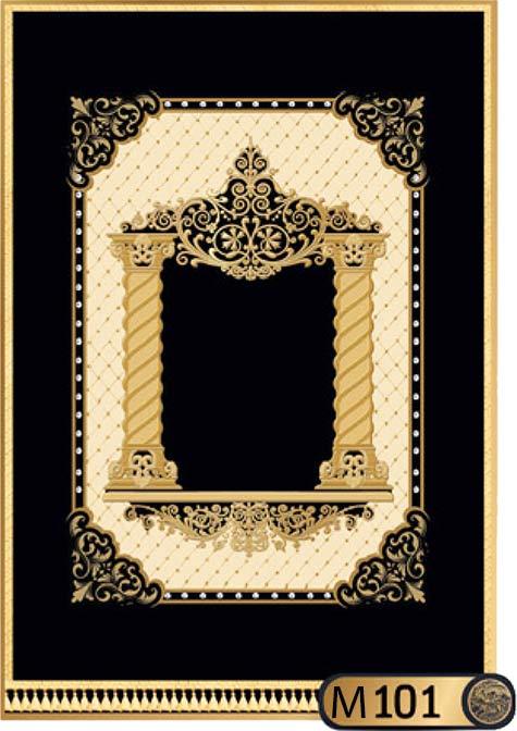 Parochet Royal Gates style M101