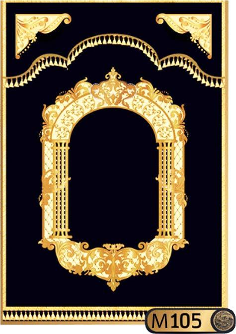 Parochet Royal Gates style M105