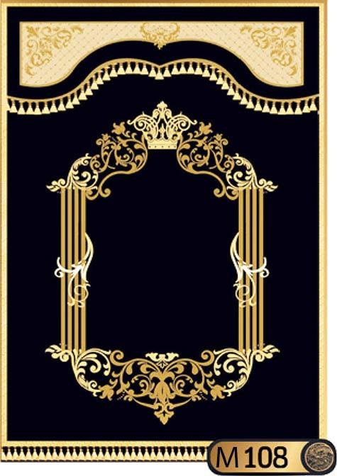 Parochet Royal Gates style M108