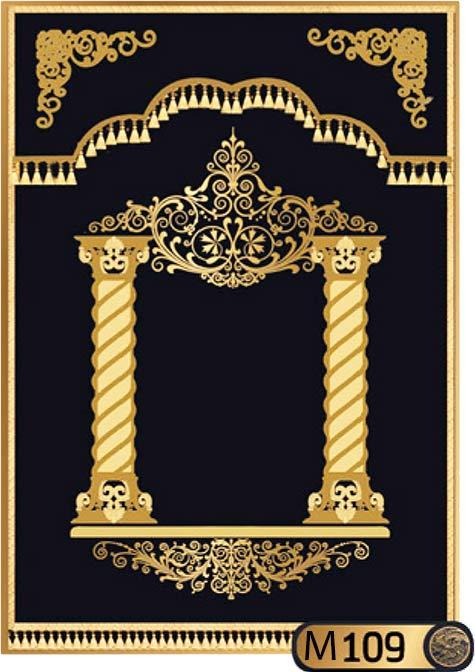 Parochet Royal Gates style M109
