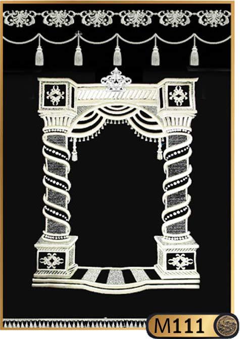 Parochet Royal Gates style M111