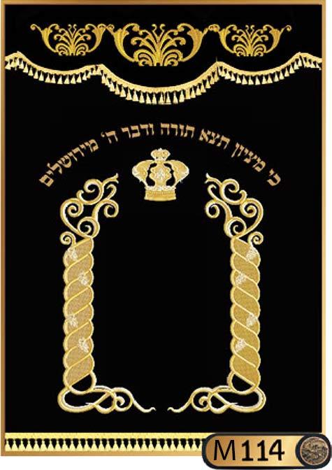 Parochet Royal Gates style M114