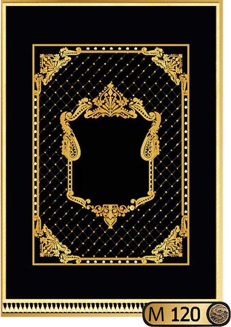 Parochet Royal Gates style M120