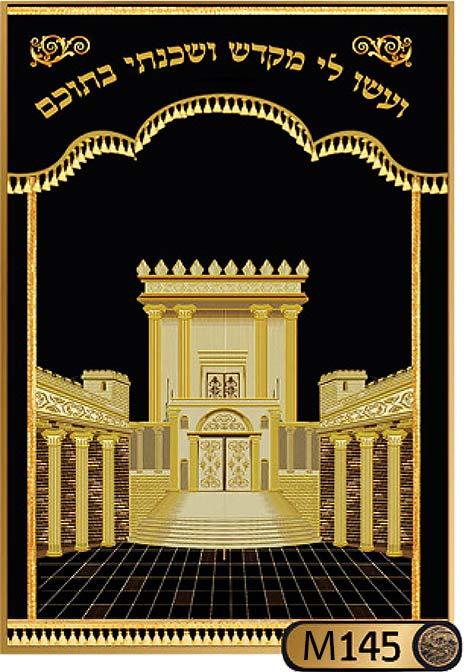 פרוכת לארון הקודש בסגנון בית המקדש M145