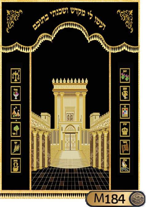 פרוכת לארון הקודש בסגנון בית המקדש M184