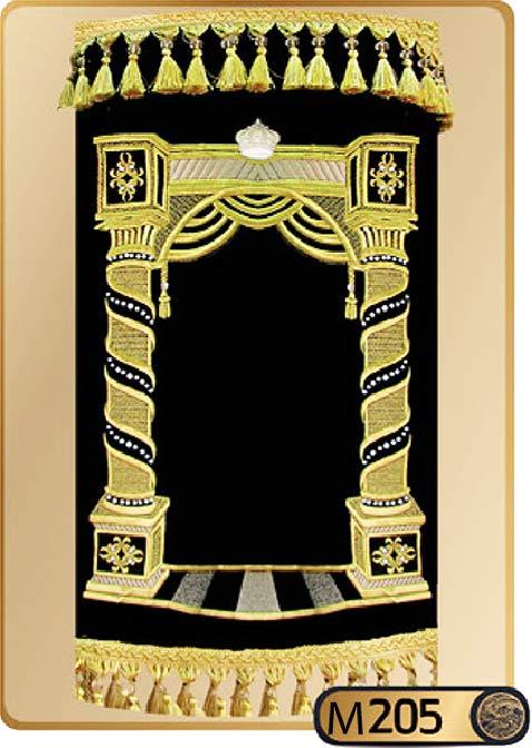 Torah Covers M205
