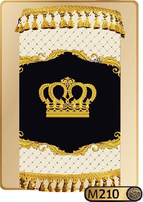 Torah Covers M210